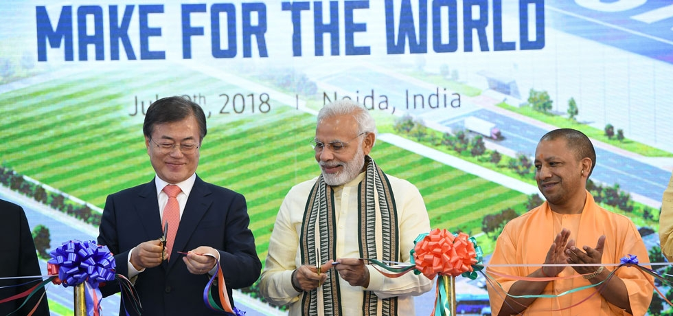 PM Modi and President Moon Inaugurating the World's largest mobile factory in India