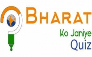 Last date for registration to Bharat Ko Janiye Quiz has been extended to November 15, 2018.