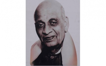 Sardar Patel Birth Anniversary Celebration
