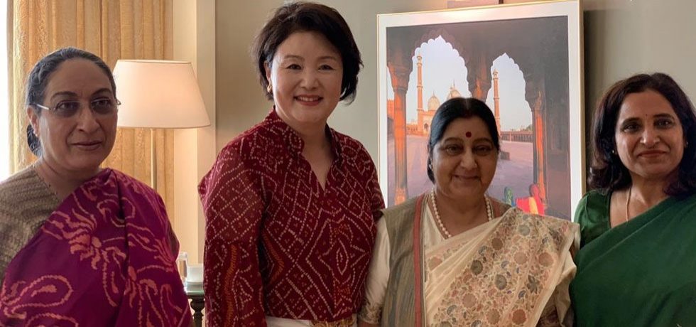 Hon'ble EAM meeting H.E. Mrs. Kim Jung-sook, First Lady of ROK in Delhi