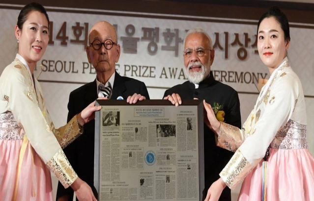 Prime Minister of India conferred Seoul peace price 2018 in recognition of his dedication to improving international cooperation, contributing towards growth of Indian and Global economics and furthering development of democracy.
