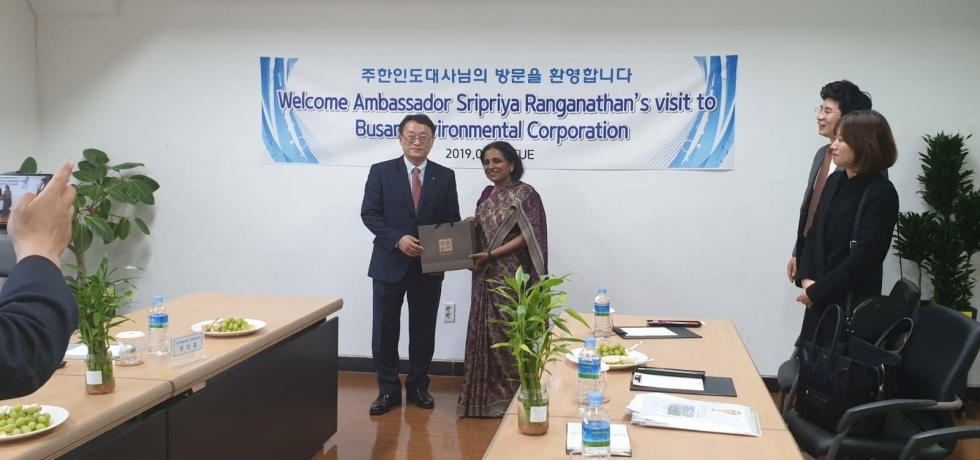 Ambassador Sripriya Ranganathan visited Busan Environmental Corporation