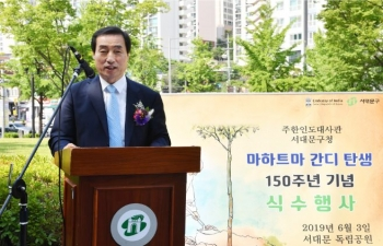 Inauguration of Korea- India Peace park, June 3, 2019