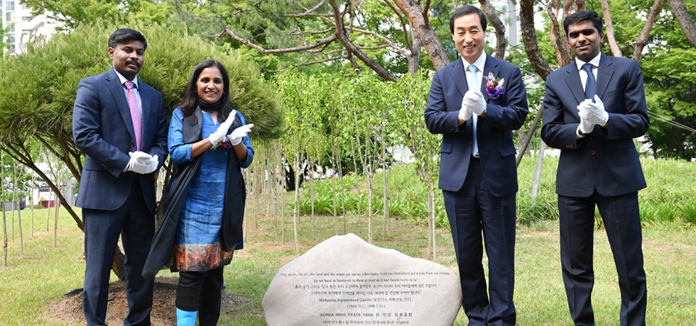 Inauguration of Korea- India Peace Park