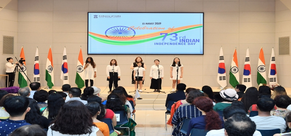 Celebration of 73rd Independence Day of India in Seoul, Republic of Korea
