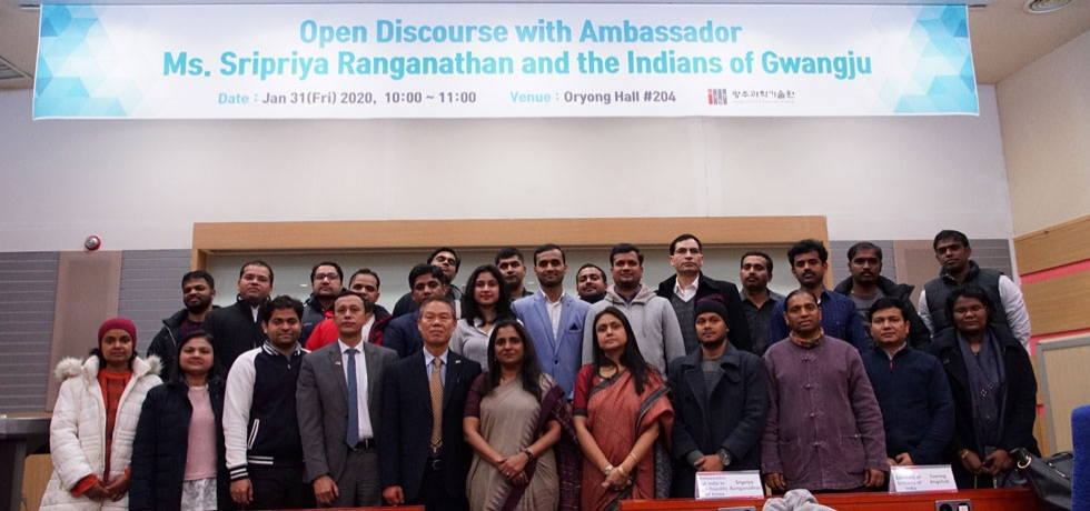 H.E. Sripriya Ranganathan, Ambassador of India with Indian students of Gwangju Institute of Science and Technology (GIST)