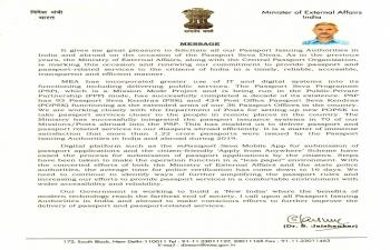 EAM's  message on Passport Seva Divas 2020