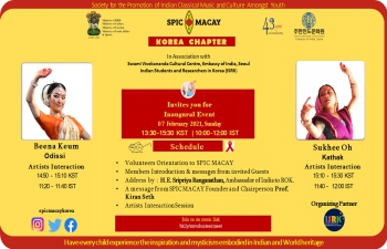 SPIC MACAY's CHAPTER IN REPUBLIC OF KOREA