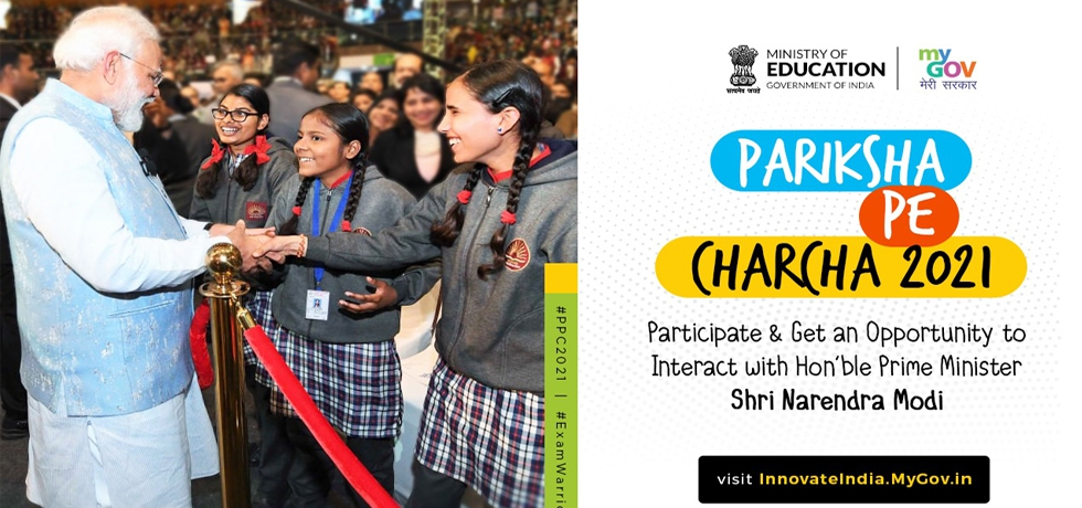 Fourth Edition of Pariksha Pe Charcha