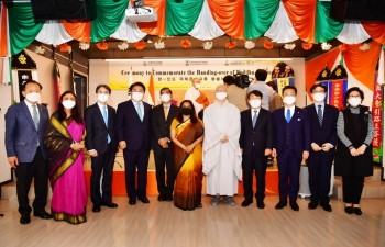Ceremony to commemorate the Handing - over of Buddha Statue