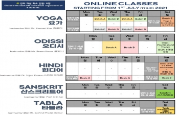 주한인도문화원 온라인 클래스 개강 (7월 1일~) Online Classes 안내
