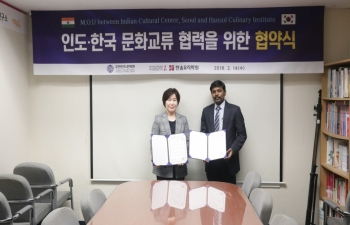 Indian Cultural Centre signed an MOU with Hansol Culinary Academy
