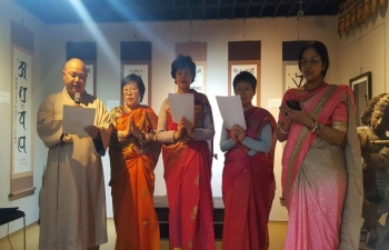 Exhibition of Calligraphy in Sanskrit Pali and indian Characters of Ar…