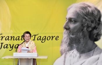 Tagore Jayanthi