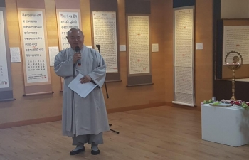 Exhibition of Calligraphy in Sanskrit, Pali and Indian characters of A…