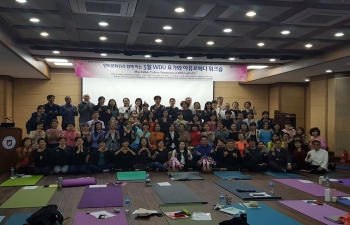 Yoga Workshop at Wonkwang Digital Univ.