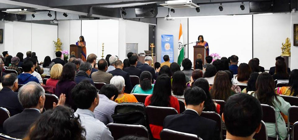 Ambassador of India addressing participants at the 150th Birth Anniversary celebration of Mahatma Gandhi