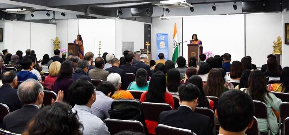 Ambassador of India addressing participants at the 150th Birth Anniversary celebration of Mahatma Gandhi