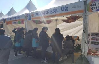 ICC Booth at Yongsan-gu Office