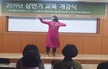 Kathak Workshop at Gwangmyeong Womens Vision Center