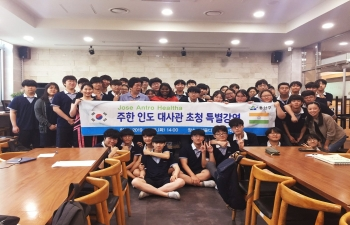 Special Lecture at Seoul Digitec High School
