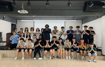Open House Program - Joongam Middle School
