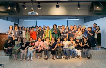 Lecture Series with Yongsan-gu Office