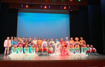 'Footstep of World Traditional Dance' at KNUA