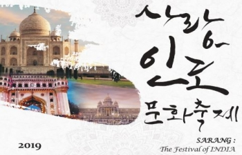 SARANG-The Festival of India in ROK [Carnatic Music Concert]