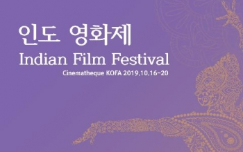 [Notice] 인도영화제 Indian Film Festival 안내/신청 방법
