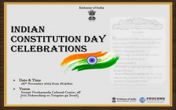 [Notice] Indian Constitution Day Celebrations