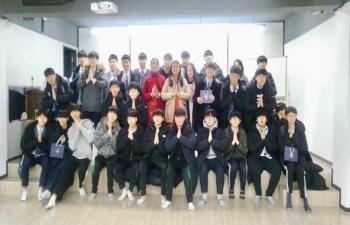 Open House Program - Inchang High School