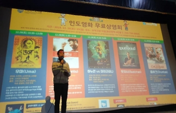 Indian Film Festival at Incheon