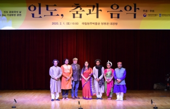 Cultural Performance at Cheongju National Museum