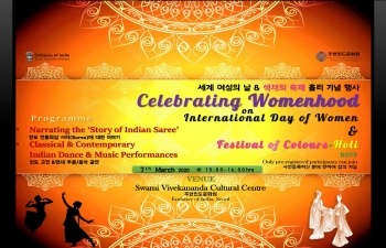 [Notice] Celebrating Womenhood on International Day of Women & Festival of Colours-Holi 안내
