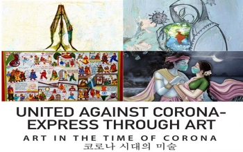 [Notice] Art Competition 미술대회 안내 (Art in the Time of CORONA: United against Corona)