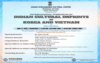[Notice] International Symposium on Indian Cultural Imprints in Korea and Vietnam (국제 심포지움) 행사 안내