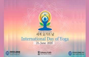 [IDY 2020] COMMON YOGA PROTOCOL