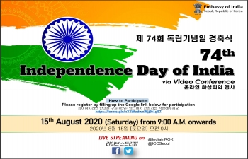 [Notice] 74th Independence Day of India