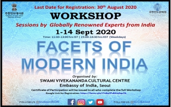 [Notice] Online Workshop: FACETS OF MODERN INDIA ('현대 인도의 양상' 온라인 워크샵 안내)