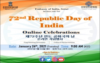 [Notice] 72nd Republic Day of India