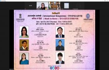 International Symposium - Hindi in Korea