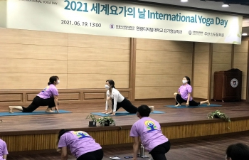 7th International Day of Yoga @ Wonkwang Digital University