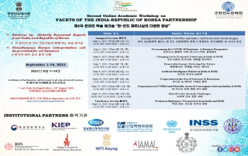 """[Notice] Online Academic Workshop on """"Facets of the India-ROK Partnership"""""""